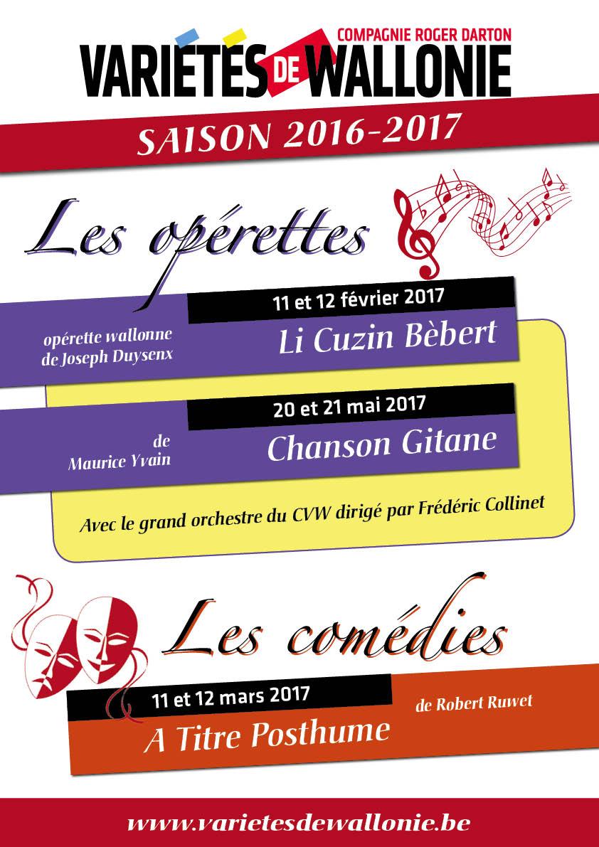saison-2016-2017-suite-a3